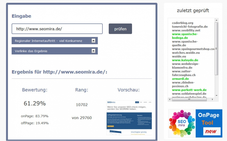 Screenshot Eingabemaske SEO-check-Tool